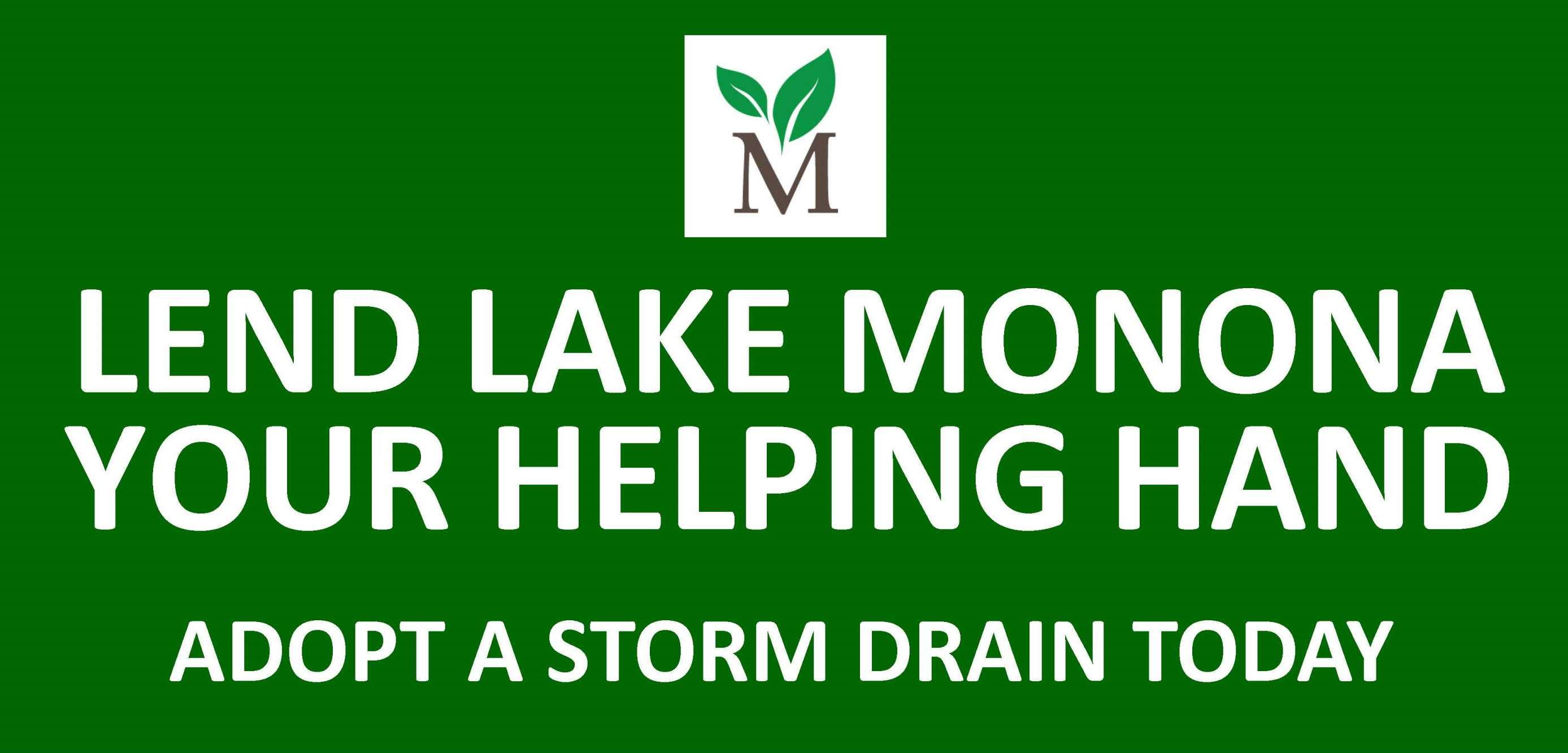 Stormwater Mgt_Yard Sign green top only